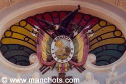 Armes de la Bolivie - Sucre (Bolivie)