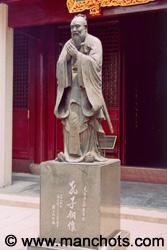 Confucius (Da Cheng Dian) - Shanghai (Chine)