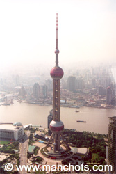 La tour Oriental Pearl TV - Shanghai (Chine)